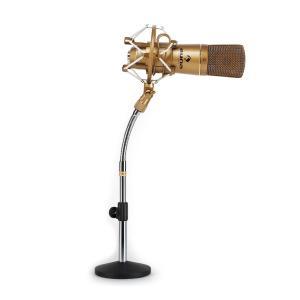Set micro studio avec micro USB bronze et pied de table